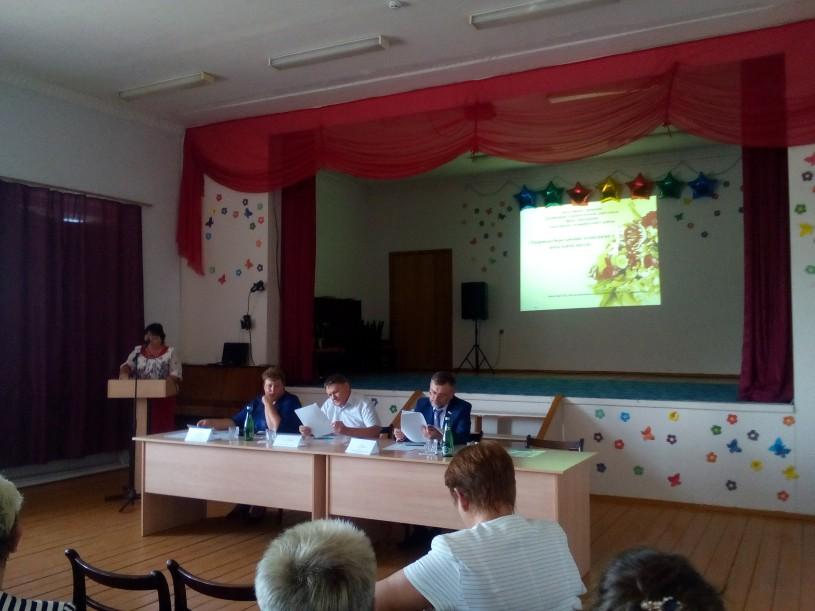 В Лысых Горах состоялось ежегодное совещание работников системы образования района